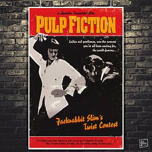 Постер Криминальное чтиво, Pulp Fiction, Twist Contest. Размер 60x41см (A2). Глянцевая бумага