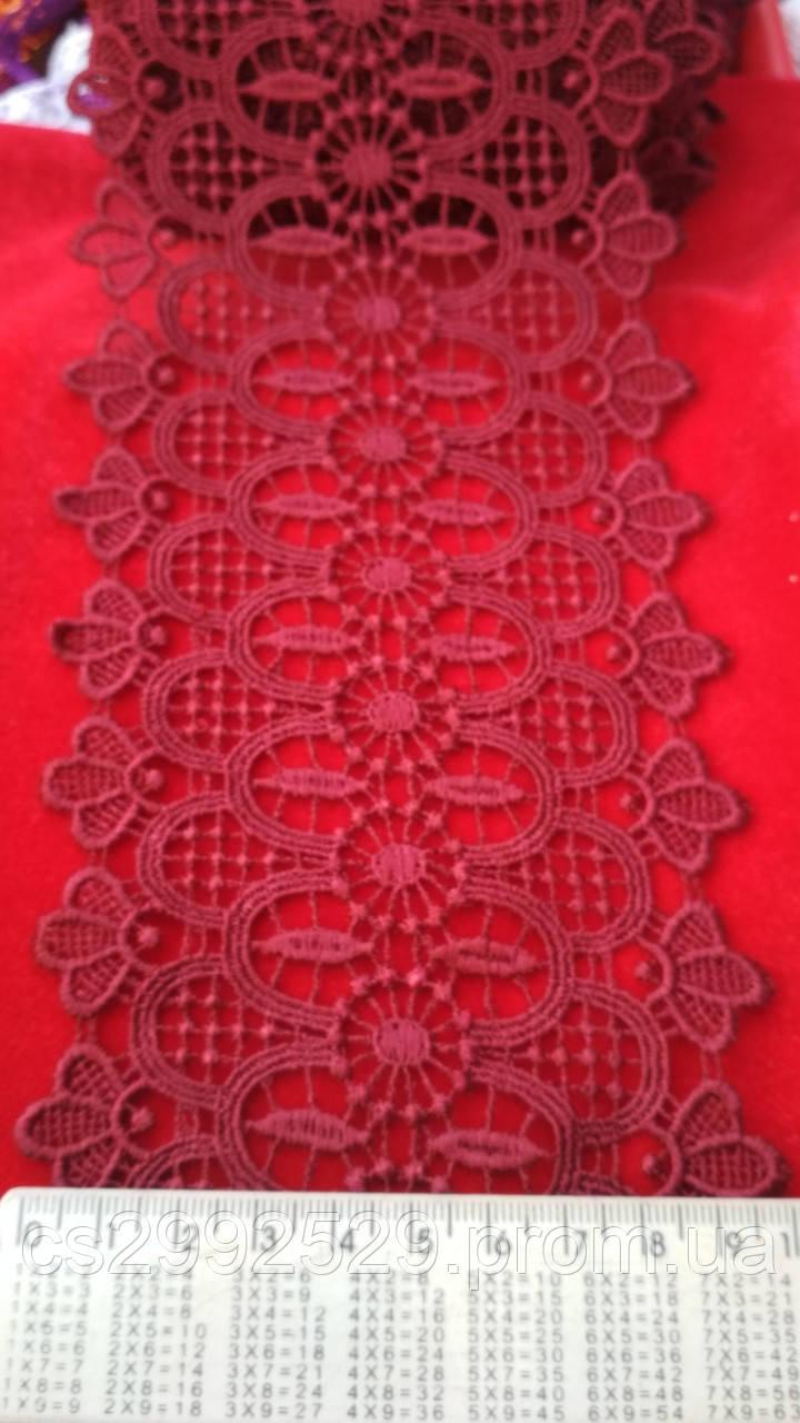 Кружево макраме с кордом 20 метров. Кружево макраме цветы Турецкое. Цвет бордовый