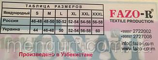 Футболка мужская молодежная Узбекистан FAZO-R, фото 2