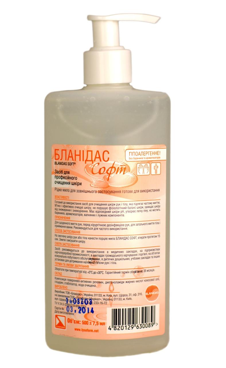 Бланидас софт профессиональное жидкое мыло, 500 мл.