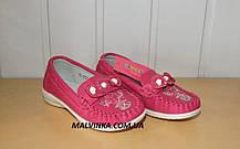 Туфли на девочку 28 р арт 7622 розовые Fieerinni.