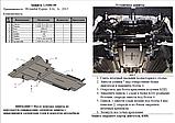 Защита картера двигателя и акпп Hyundai Equus 2013-, фото 3