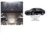 Защита картера двигателя и акпп Hyundai Equus 2013-, фото 6