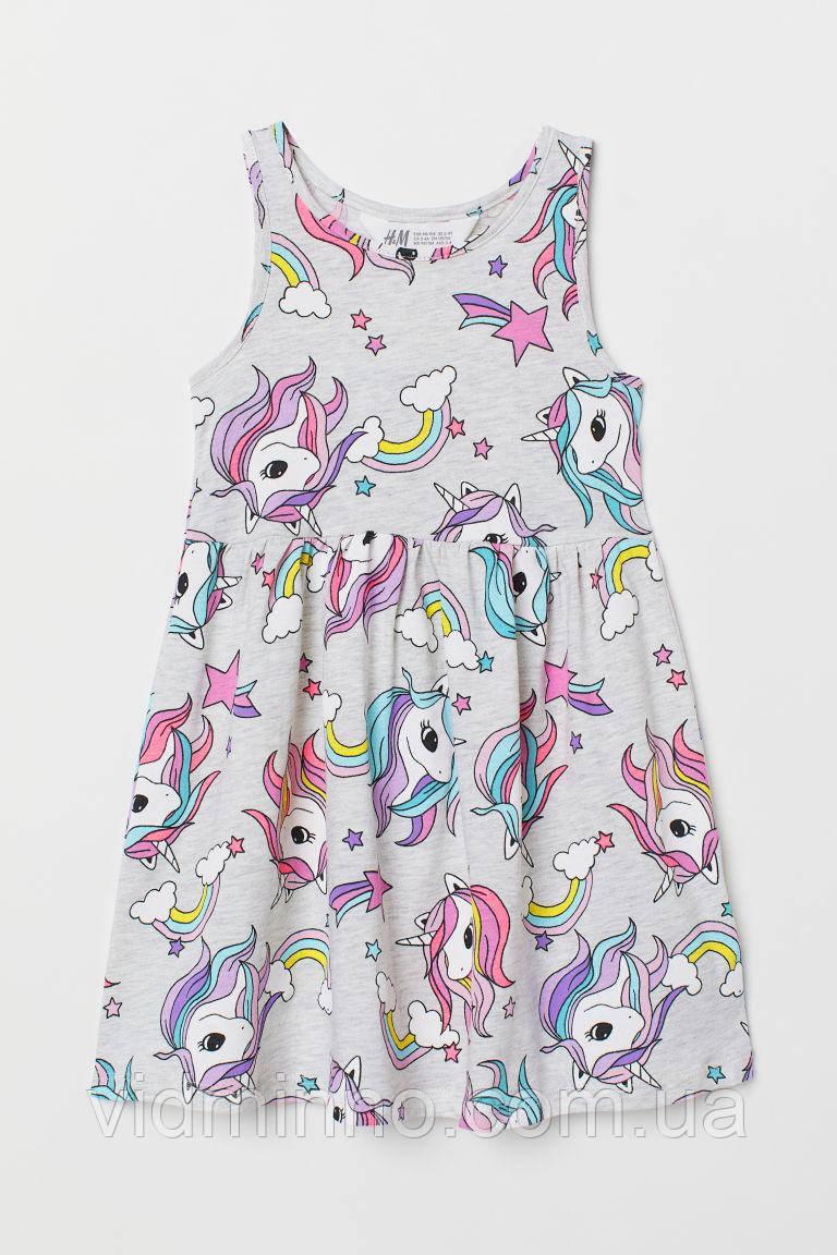 Дитяча сукня H&M Єдиноріг на зріст 134-140 см