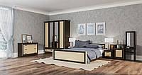 Спальня Соня, продается комплектом и по модулям