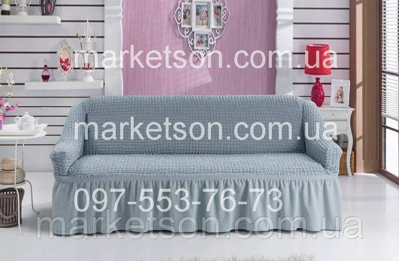 Чехол натяжной на 3-х местный диван. Турция