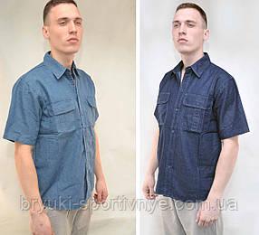 Рубашка мужская джинсовая с коротким рукавом