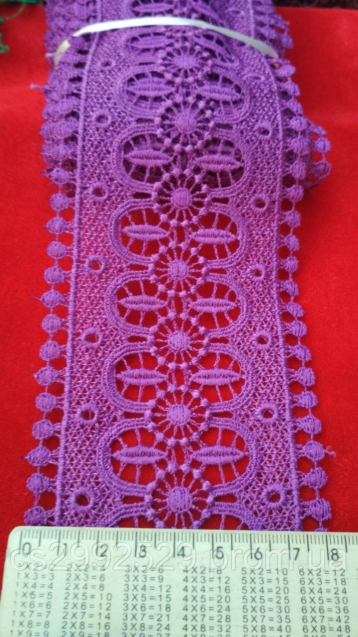 Кружево 9 метров:Кружево макраме для пошива и декора одежды. Цвет фиолетовый