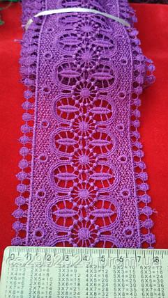 Кружево 9 метров:Кружево макраме для пошива и декора одежды. Цвет фиолетовый, фото 2