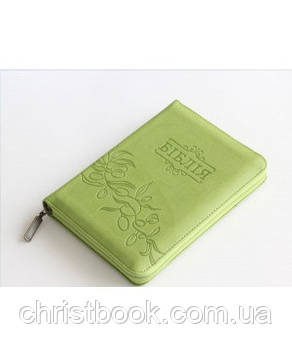 Біблія (замок, індекси) 10457-3