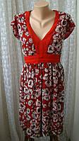 Платье женское до колен легкое летнее бренд H&M р.44