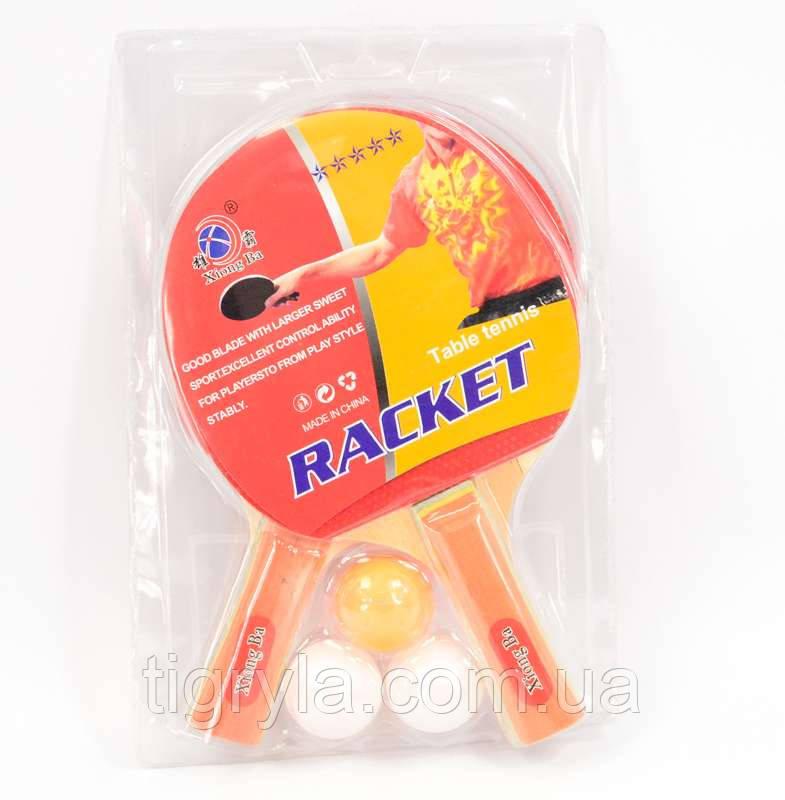 Ракетки для пинг понга, настольного тенниса
