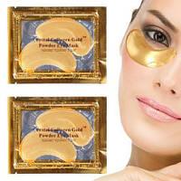 Патчи для глаза | Коллагеновая золотая маска для кожи вокруг глаз
