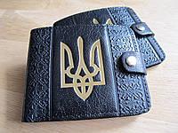 Портмоне кожаный (кошелек) с Тризубом и узором №1