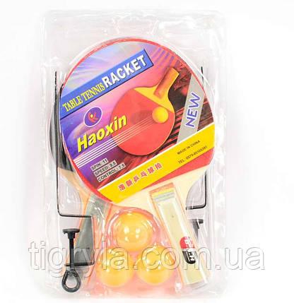 Ракетки для пинг понга, настольного тенниса с сеткой и шириками, фото 2