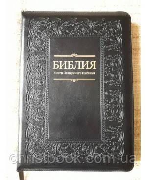 Библия 18*25 см