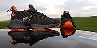 Кроссовки женские Adidas  18125-7