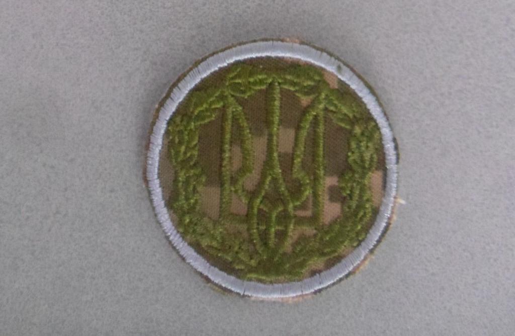 Кокарда пришивная Герб Украины