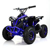 Квадроцикл HB-EATV1000Q-4 MP3 синий