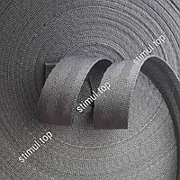Лента ременная текстильная 25 мм серая (стропа нейлоновая для сумок и рюкзаков, стрічка поліпропіленова)