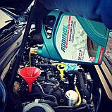 Моторне масло ADDINOL Diesel Longlife MD 1548 15W-40 20л, фото 2