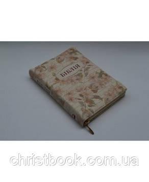 Біблія (замок, індекси) 10457-2