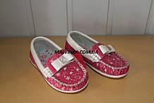 Туфли на девочку 21,22 р арт 02-2 розовые Fieerinni.