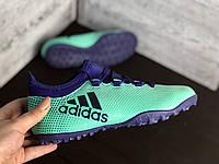 Стоноги футбольні Adidas Green