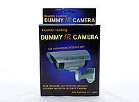 Муляж камеры CAMERA DUMMY 1100 (60) в уп. 60шт.