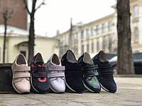 b2e2224a5 Обувь больших размеров в Краматорске. Сравнить цены, купить ...