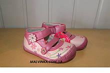 Туфли на девочку розовые 21,22  р арт 9089 Y.TOP
