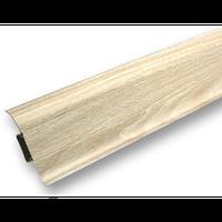 Плинтус напольный Ideal 55mm (ясень светлый 254)