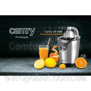 Соковыжималка для цитрусовых Camry CR 4006