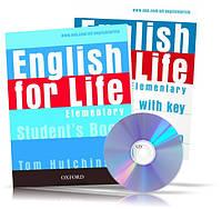 English for Life Elementary, Student's book + Workbook + CD / Учебник + Тетрадь (комплект с диском) английского языка