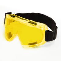"""Очки защитные """"Vision желтые"""""""