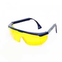 Очки защитные Комфорт-ж (жёлтые) с регулируемой дужкой