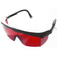 Очки защитные Комфорт-к (красные для лазера) с регулируемой дужкой