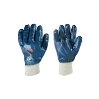 """Перчатки SG - 006 """"Нитриловые, синие МБС"""" мягкий трикотажный манжет"""
