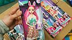 Кукла шарнирная Энчантималс куколка с нарядами Enchantimals K050 , фото 3