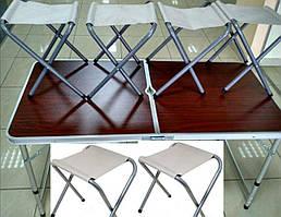 Стол складной для пикника + 6 стульев коричневый
