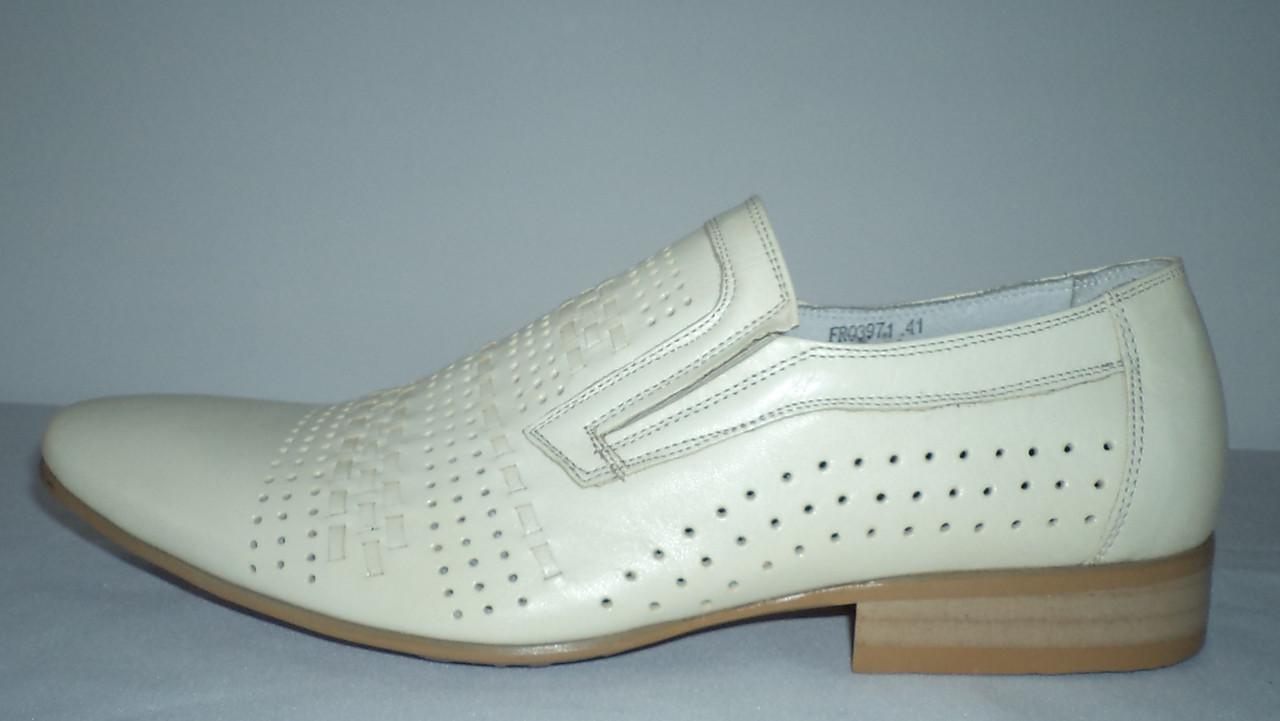 """Белые кожанные мужские туфли """"03971"""""""