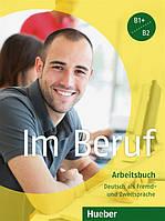 Im Beruf B1+ - B2, Arbeitsbuch / Тетрадь к учебнику немецкого языка