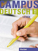 Campus Deutsch Lesen B2-C1, Kursbuch / Учебник немецкого языка