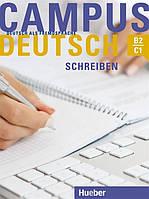 Campus Deutsch Schreiben B2-C1, Kursbuch / Учебник немецкого языка