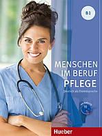 Menschen im Beruf B1, Pflege, Kursbuch + CD / Учебник с диском немецкого языка
