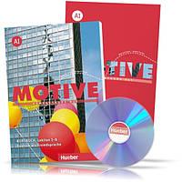 Motive A1, Kursbuch + Arbeitsbuch + CD / Учебник + тетрадь (1-8) комплект с диском немецкого языка