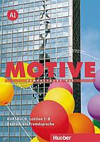 Motive A1, Kursbuch / Учебник (1-8) немецкого языка