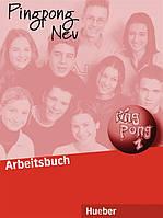 Neu Ping Pong 1, Arbeitsbuch / Тетрадь к учебнику немецкого языка