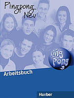 Neu Ping Pong 3, Arbeitsbuch / Тетрадь к учебнику немецкого языка