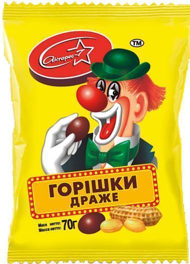 Драже арахіс в шоколаді Клоун 60 м х 80 шт в ящику